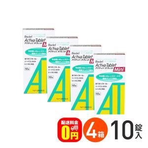 《送料無料》アクティバタブレットミニ10錠 4箱 送料無料 使い捨て&ソフト用タンパク除去剤 オフテクス|dreamcl