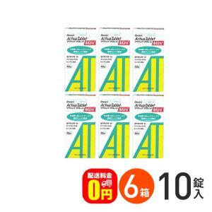 《送料無料》アクティバタブレットミニ10錠 6箱 送料無料 使い捨て&ソフト用タンパク除去剤 オフテクス|dreamcl