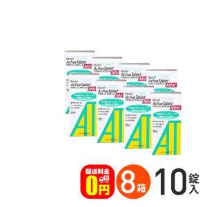 《送料無料》アクティバタブレットミニ10錠 8箱 送料無料 使い捨て&ソフト用タンパク除去剤 オフテクス|dreamcl