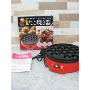 自宅で本格的なたこ焼きが、簡単に作れる!  トッピングを変えて  ソースを変えて  バリエーションた...
