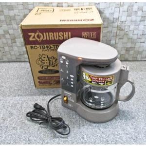 *ZOJIRUSHI コーヒーメーカー 珈琲通 EC-TB40-TD ハーブブラウンになります。  ...