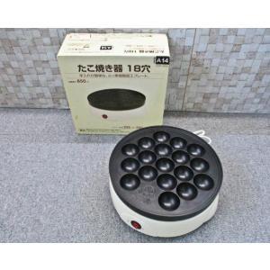 *YAMAZEN 山善 たこ焼き器 18穴 COP-650 ふっ素樹脂加工プレートになります。  *...