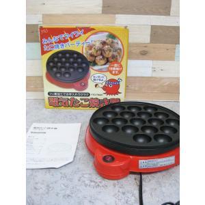 フッ素加工でお手入れラクラク! 一度に18個のたこ焼きができます♪  *動作確認しております。 *元...