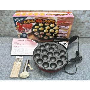 *家庭用電気たこ焼き器 たこちゃんお笑いやきやき KS-2396になります。  *通電確認しています...