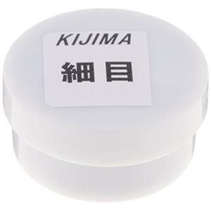 コンパウンド キジマ(Kijima) バルブコンパウンド(細目) 302-711