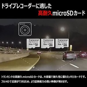 microSDカード Transcend 高耐久 microSDHCカード MLCフラッシュ搭載 (...