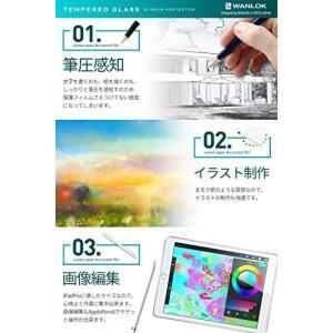 iPad用保護フィルム 【iPad 9.7インチ対応 目疲れ軽減 ガラスフィルム 90% ブルーライ...