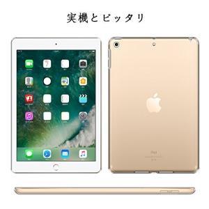 iPadケース TopACE iPad 9.7インチ ケース iPad 9.7インチ(2017年版 ...