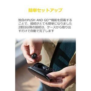 bluetooth イヤホン Zolo Liberty (Bluetooth 4.2 完全ワイヤレス...