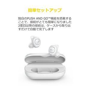 Anker Zolo Liberty+ (Bluetooth 5.0 完全ワイヤレスイヤホン) 【最...