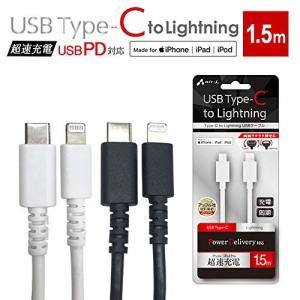 エアージェイ USB PD Power Delivery に 対応 iPhone iPadPro の...