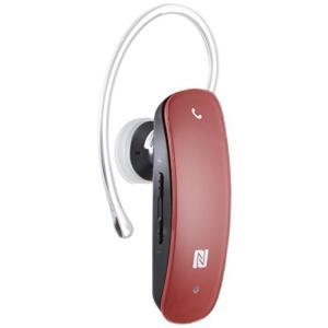 iBUFFALO Bluetooth4.0対応 ヘッドセット NFC対応モデル レッド BSHSBE...