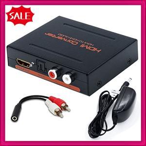 ELEVIEW HDMI 音声分離器 HDMIデジタルオーディオ分離器 HDMIHDMIAudio(...