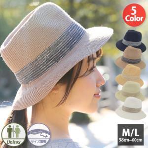 【送料無料】帽子 レディース 大きいサイズ  uv つば広 ...