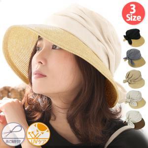 帽子 レディース UVカット バックリボン 綿麻素材のオシャレなUVハット 紫外線対策