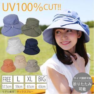 帽子 レディース 女優帽 UV つば広 UVカット 折りたた...