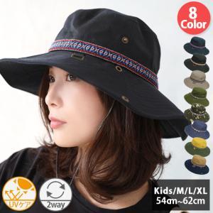 帽子 レディース UVカット 2WAYサファリハット 綿10...
