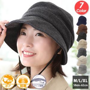 帽子 レディース  秋冬 キャスケット UV 耳まですっぽり冬帽子帽子 レディース  バックカットでポニーテールも出来る 大きいサイズ 折りたたみ あご紐付き つば|dreamhats