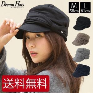 帽子 レディース  ワークキャップ 大きいサイズ リボン 秋冬|dreamhats