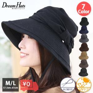 帽子 レディース 折りたたみ uv 帽子 女性用 帽子 紫外線カット 女性用 帽子 つば広ハット レディース帽子 UVカット 帽子 秋 冬 大きいサイズ つば広 レデイース|dreamhats