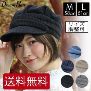 帽子 レディース ワークキャップ 58cm 61cm ツバまで柔らかたためるワークキャップ サイズ調節可能 スウェット素材 レディース帽子 メンズ帽子 ワークキャップ|dreamhats