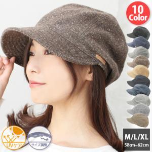 帽子 レディース キャスケット 秋 冬 大きい 大きめ UV  すっぴん 隠し 防寒 厚い 静電気防止  暖かい あたたかい 美 シルエット キレイ 小顔効果