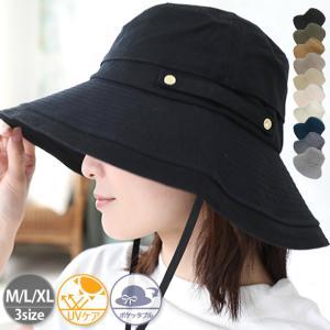 帽子 レディース 夏  uv 折りたたみ 大きいサイズ つば広 ひも UVカット帽子 100% 紐 ...