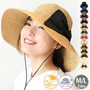 帽子 レディース 夏 麦わら帽子 UV 折りたたみ 大きいサ...