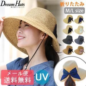 帽子 レディース  UVカット 商品名:ポニーテールポケッタブルハット 折りたたみ  春 夏 女性用 麦わら帽子 ストローハット
