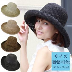 帽子 レディース UVラフィア帽子 [宅急便送料無料] 帽子...