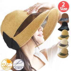 サンバイザー帽子 UVカット  ハット レディース 紫外線対策に最適なバイザー麦わら帽子☆ 日差しが強い日のお散歩や自転車でのお出かけに♪ 日よけ つば|dreamhats