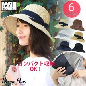 [送料無料]帽子 レディース 麦わら帽子 UV 折りたたみ帽...