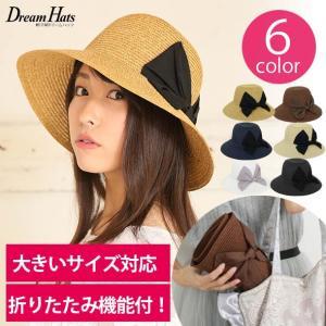 帽子 レディース uv 折りたたみで持ち運べる麦わらHAT 折りたたみ 紫外線 対策 UVカット レディース 帽子 大きいサイズ つば広ハット ストローハット【商|dreamhats