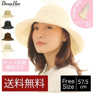 帽子 レディース 折りたたみ 大きいサイズ 夏 UV  つば...