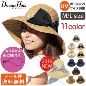 帽子 麦わら帽子 レディース 夏 uv 折りたたみ ひも つば広 UVカット帽子 100% あご紐 大きいサイズ 頭 大きい 大きめ リボン 自転車 ストローハット レディー