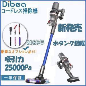 コードレス掃除機 サイクロン掃除機 掃除機  コードレス サイクロン 吸引力 強い コンパクト 軽量...