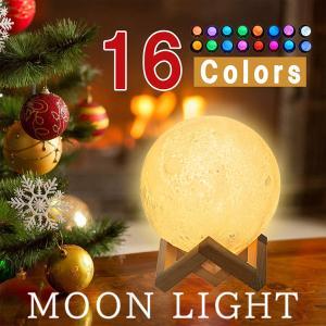 ムーンライト 月ライト 月のランプ ナイトライト 防災グッズ 停電対策 3Dプリント インテリア照明...