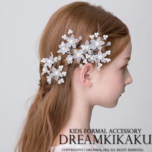 子供髪飾り ヘッドドレス ビジュー ヘアアクセサリー 子供カチューシャ 髪飾り 花飾り クリスマス ...