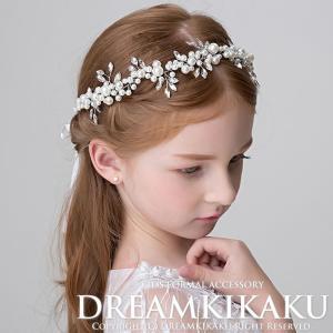 パール ビジュー ヘッドドレス 子供ドレス フォーマル 結婚式 リングガール キッズキッズドレス テ...