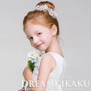 子供ドレス フラワーヘッド ビジューのお花が輝く ヘッドドレス フォーマル 結婚式 リングガール テ...