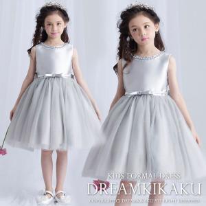 子供 ドレス シルバーにキラキラ輝くビジューとパールのフォーマルドレス 結婚式100/110/120...