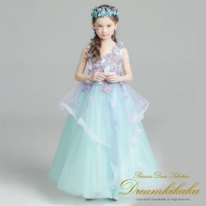 子供ドレス ラベンダー グリーン Vラインのふりふりスカートが可愛いロング フォーマルドレス フラワ...