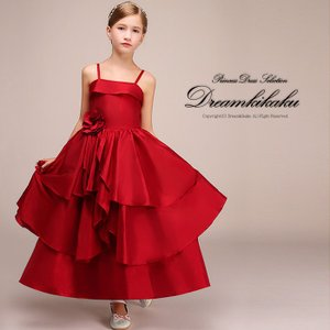 子供ドレス ロングドレス ワインレッド ガールズ エレガント110/120/130/140/150/...