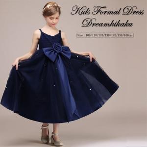 子供ドレス大きなコサージュとロングリボンでエレガントパーティー 衣装 結婚式 バイオリン ピアノ発表...