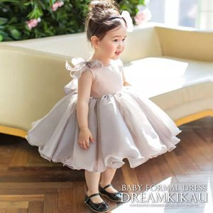 子供 ドレス オーガンジースカートがボリュームたっぷりのベビーフォーマルドレス