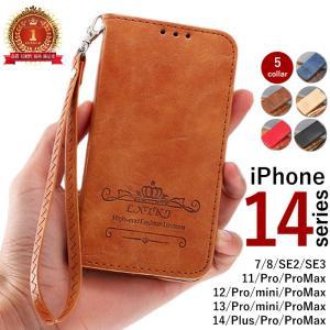 感謝祭 大サービス価格 iPhoneX/XSケースiPhone7/8手帳型 ケースストラップ付  i...