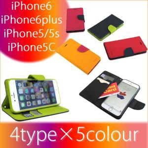 訳あり 手帳型ケース 手帳 アイフォン6 手帳型 スマホケース iPhone6 plus ケース i...