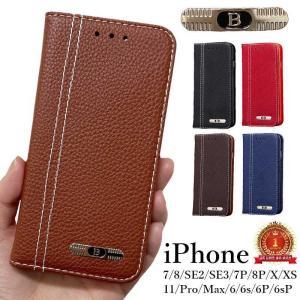 iPhone 7 ケース iPhoneX iPhoneXS ケース iphone8 カバー iPho...