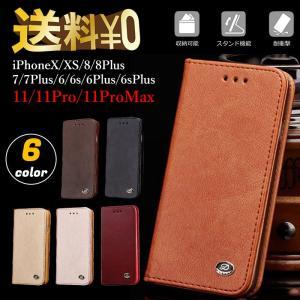 iPhone 7 ケース メール便全国 送料無料 対象商品  iPhoneX iPhoneXS ケー...