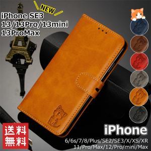 iPhone 8 ケース X/Xs Xr 猫ちゃん スマホケース アイホン7/6s/8/7Plus ...